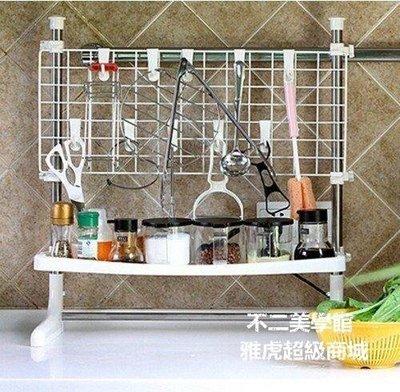 【格倫雅】^廚房置物架不銹鋼 廚房收納...