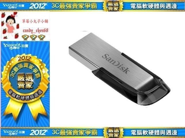 【35年連鎖老店】SanDisk CZ73 128G B Ultra Flair USB3.0高速隨身碟有發票/5年保固