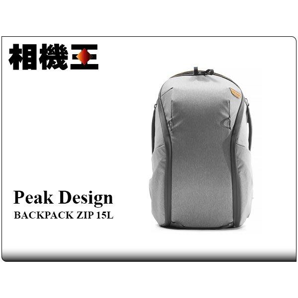 ☆相機王☆Peak Design Everyday Backpack ZIP 15L 後背包 象牙灰 (5)