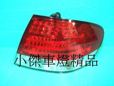 ☆小傑車燈家族☆全新三菱原廠零件GRUNDER-08-11年小改款紅白晶鑽LED尾燈一顆2500元