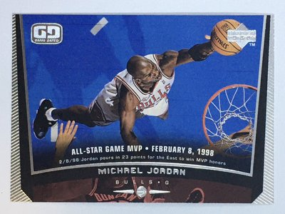 1998-99 Upper Deck All-Star Game MVP 23 Michael Jordan Bulls