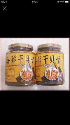 來福海鮮干貝醬6瓶常溫宅配免運下標區