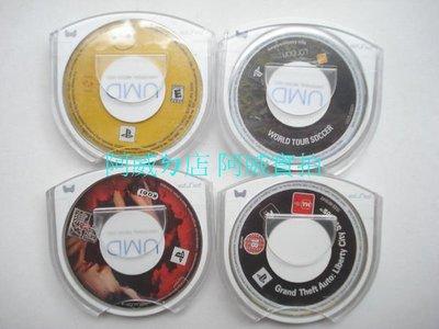PSP遊戲 太鼓達人2    真三國無雙5 帝國版   七龍珠Z