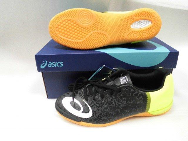 ^^n0900^^【台灣健立最便宜】2019 ASICS 室內足球鞋  FUTSAL IN  TST707-9007