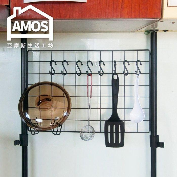 廚房網架【TAW014】50*35頂天立地網片置物架 Amos