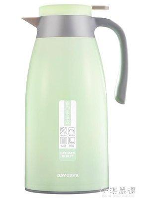 哆啦本鋪 DAYDAYS 家用保溫水壺熱水瓶保溫瓶大容量真空玻璃內膽開水暖壺 D655