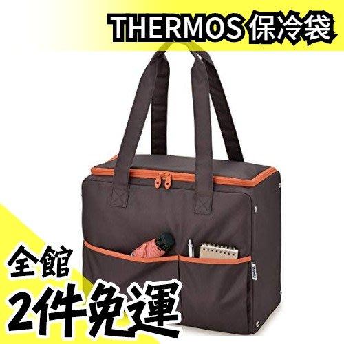空運【25L保冷袋】日本 THERMOS 膳魔師 RER-025 4層斷熱 大容量【水貨碼頭】