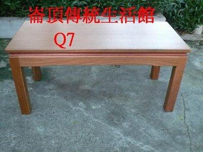 B007 {崙頂傳統原木家具行}~方形杉木實木桌  需訂做 請先詢問