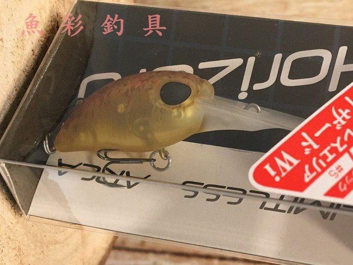 [ DUO 路亞 ] ValkeIN Horizard Wi M038 霧黃 -假餌  CRANK 米諾 [魚彩釣具]