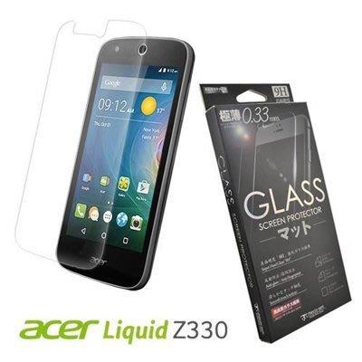 公司貨 Metal-Slim Acer Liquid Z330 0.33mm 鋼化玻璃 螢幕保護貼 9H 玻璃貼 螢幕貼