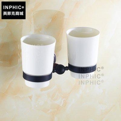 INPHIC-黑色仿古陶瓷漱口杯架 全銅牙刷杯架套裝 歐式浴室壁掛擺飾_S1360C