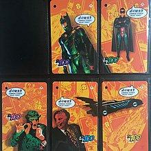 1994年荷里活電影《蝙蝠俠》地鐵車票1 套。限量發售,極具收藏!