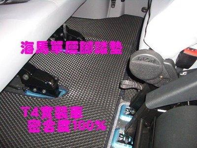 大高雄汽車 海馬牌單層腳踏墊 賓士 E-CLASS W220 W163 W202 W210 W203