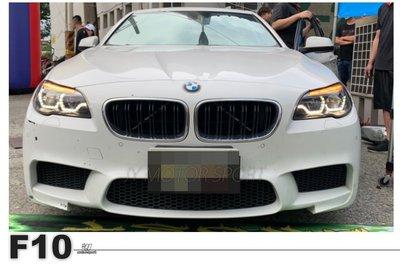 小傑車燈精品--全新 寶馬 BMW F10 F11 類G30 導光圈 跑馬流水方向燈 魚眼 大燈 對應原廠HID