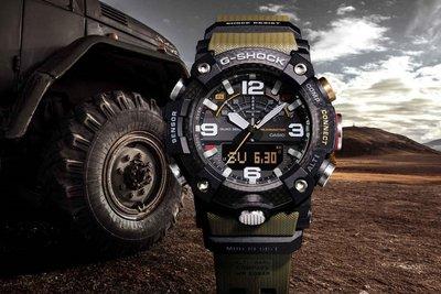 門市正貨- 全新G-shock MUDMASTER GG-B100 GG-B100-1 GG-B100-1A3 四重傳感器 藍牙 碳纖維核心防護手錶