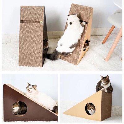 熱銷 寵物玩具 寵物用品 貓抓板 貓玩具 瓦楞紙 貓磨爪板  磨爪器 三角形【CH-05A-20623】