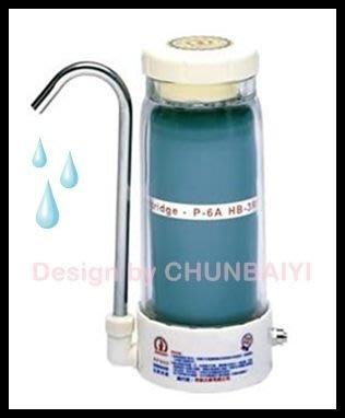電視購物熱賣~貴夫人RF900甘露牌鈣離子礦泉機~全面限時特惠,免運~要喝水就要喝好水喔!