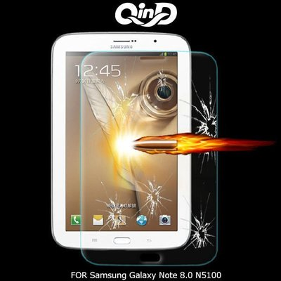 *PHONE寶*QIND 勤大Samsung Galaxy Note 8.0 N5100 9H鋼化玻璃貼 保護貼