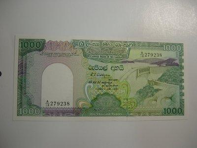 斯里蘭卡(Sri Lanka), 1000Rupees, 1990年, 全新