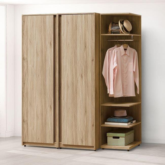 雀莉 5.5尺衣櫃😊暖暖屋傢俱傢飾😊LT