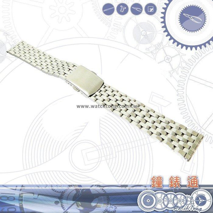【鐘錶通】 板摺帶 金屬錶帶 銀 B5420S / 20-18 mm