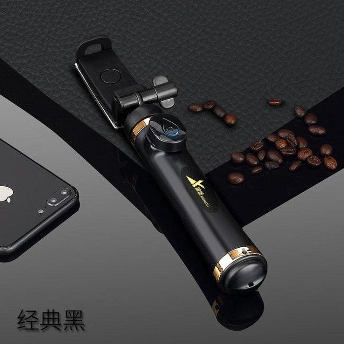 手機自拍桿藍芽拍照神器x美圖oppo無線自牌三腳架蘋果7p支架8plus