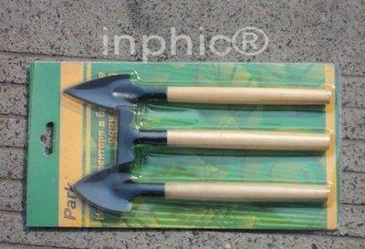 INPHIC-園藝園林 工具木柄三件套 寬鏟 窄鏟 五齒耙 套裝塑殼包裝花盆用