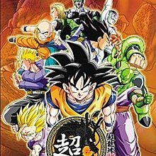 PS2 超級七龍珠 Z Super Dragon Ball Z (超七龍珠Z) 純日版 二手品