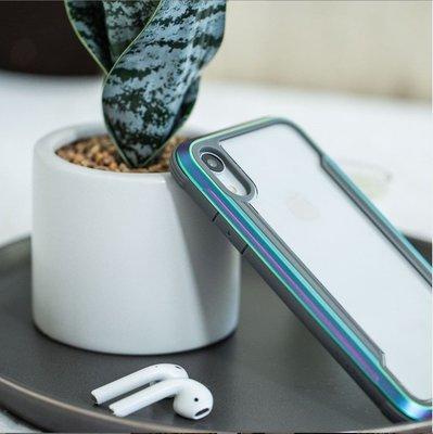 贈無線充電盤 x-doria 美國軍規 SGS防摔認證 iPhone8 SE2 i8 Plus手機殼 防摔邊框+透明背蓋