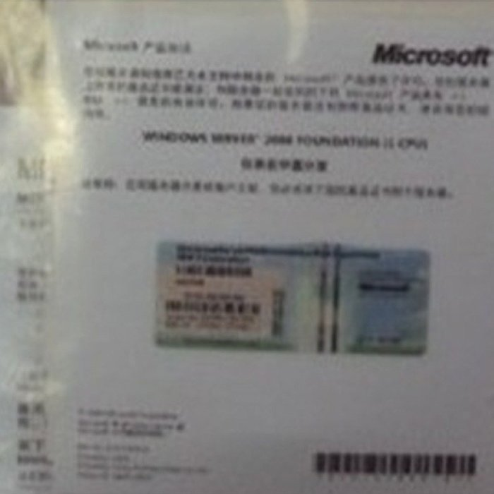 5Cgo【權宇】IBM Windows Server 2008 ROK(1-4 CPU標準版5人)4849MSX 含稅
