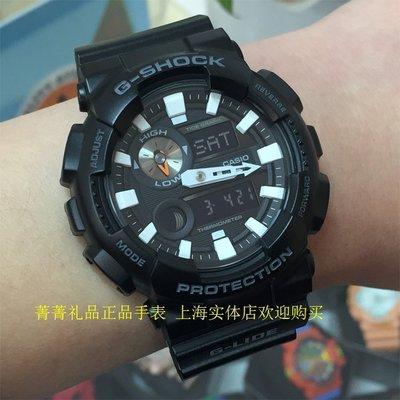 Louis手錶代購現貨卡西歐手錶男 G-SHOCK潮汐沖浪運動腕錶GAX-100B-1A/7A 100CSA-4A