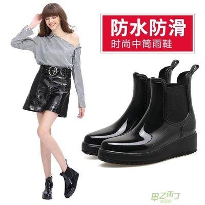雨鞋 時尚雨鞋女士雨靴短筒成人套腳鞋防滑防水增高鞋膠鞋正韓下雨鞋  快速出貨