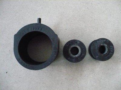 材料達人 三菱 匯豐 LANCER VIRAGE 01 02 03 04 05 06 07 方向機橡皮 方向機固定橡皮 MITSUBISHI