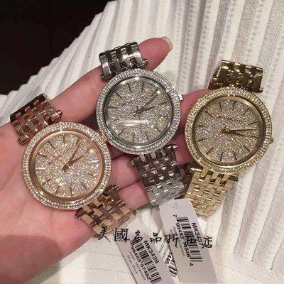 美國名品折扣店~ 開張特賣 Michael Kors MK手錶 腕錶 不鏽鋼女錶MK3437 MK3438 MK3439