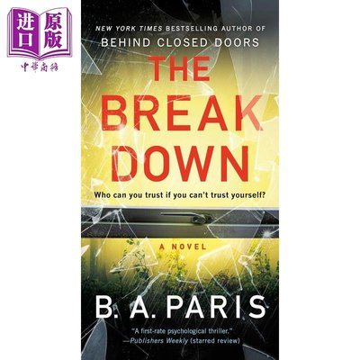 The Breakdown A Novel 英文原版 崩潰 B A Paris 驚悚小說