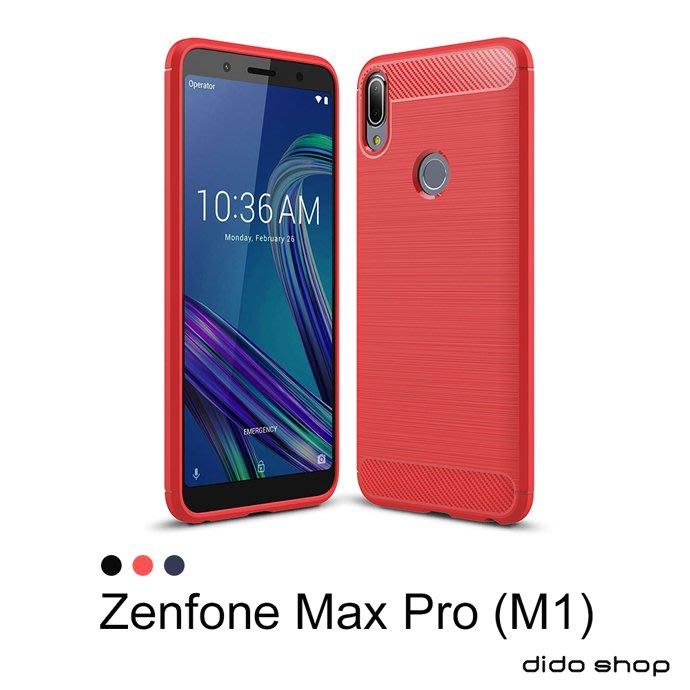 ASUS ZenFone Max Pro (ZB602KL) 碳纖維硅膠手機殼 保護殼(SX039)【預購】
