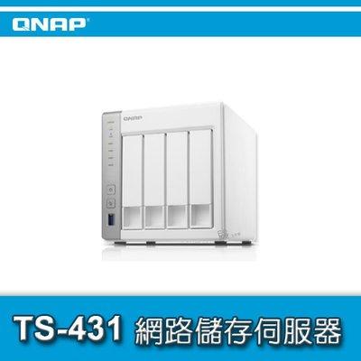 【開心驛站】QNAP 威聯通 免運 2年保固 TS-431 網路 儲存 伺服器 設備 虛擬 空間