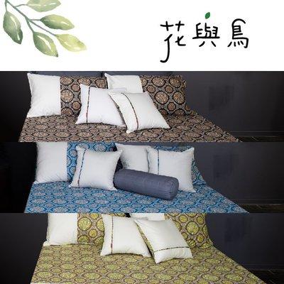 《40支紗》雙人床包/枕套/3件式【共3色】花與鳥 100%精梳棉-麗塔寢飾-