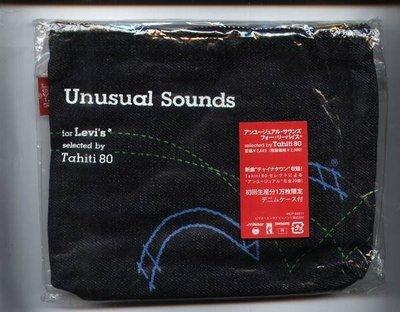 (甲上唱片) TAHITI 80 - UNUSUAL SOUNDS FOR - 日盤 一萬枚限定盤附 LEVI S 手提包