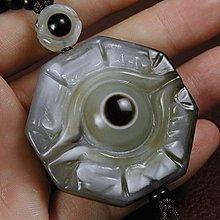 藏珠物流中心*磁場精品*專櫃精品*漂亮開眼八卦九頁岩天眼珠*項鍊☆R012