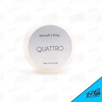 """Mitchell & King """"Quattro"""" Luxury Car Wax (米屈與金奧迪車系專用棕櫚蠟)"""