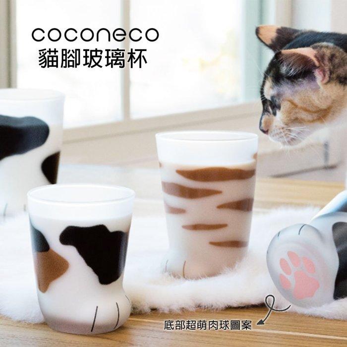 ☘小宅私物☘ 日本 ADERIA 貓腳杯 (3款可選) 300ml 盒裝 水杯 飲料杯 玻璃杯 原廠正貨 現貨附發票