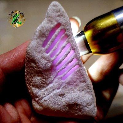 ♪嵐翡翠原石坊❦緬甸天然翡翠原石木那精品小料白鹽沙紫羅蘭春料肉細水長粉紫色掛件手把件料