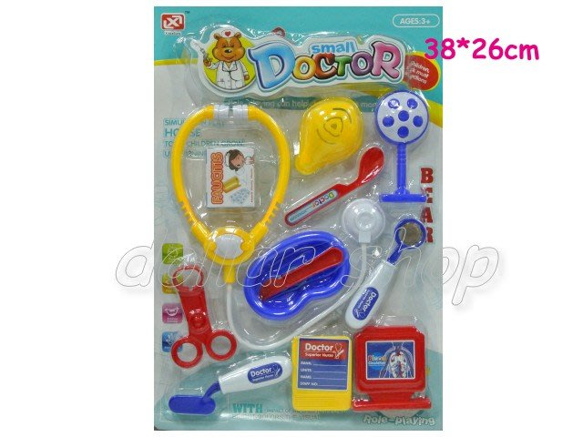 寶貝玩具屋二館☆【醫具】大型卡裝扮家家酒小熊醫生醫具組特8205B-2