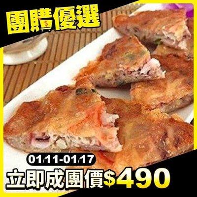 【Yahoo官方團購】減醣千張月亮蟹味餅10片 優惠價$490  (原價$680)