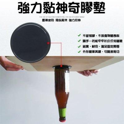 199免運↘神奇膠墊強力吸盤 汽車魔力貼 隨手貼 黑科技 奈米技術 任意吸附