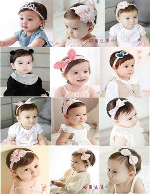 新款可愛兒童髮帶 寶寶髮帶 公主髮飾 寶寶拍照 寫真 宴客必備配件 彌月禮 皇冠 花朵~祐童生活 【BA133】