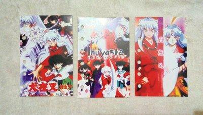 【0641】犬夜叉 動漫 卡通 卡片 書卡 活頁紙分頁用 3張 二手