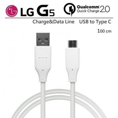 奇膜包膜 原廠傳輸線 LG G5 Type C HTC 10 USB 3.1 充電線 Nexus 5X、Nex6 數據線