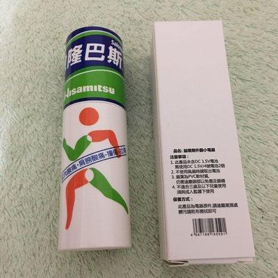 全新撒隆巴斯益噴劑外觀電扇 手持式小風扇 可當整人道具
